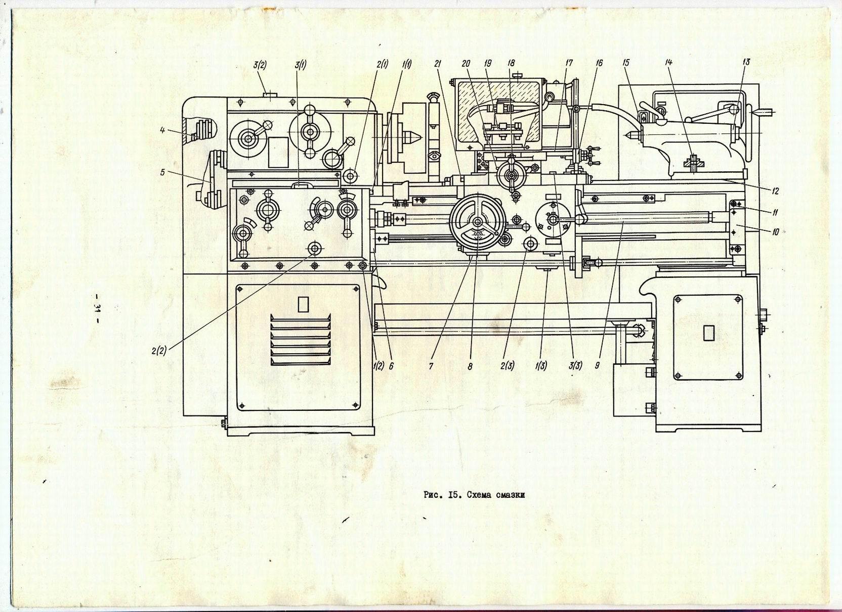 Электрические схема станка 1к62