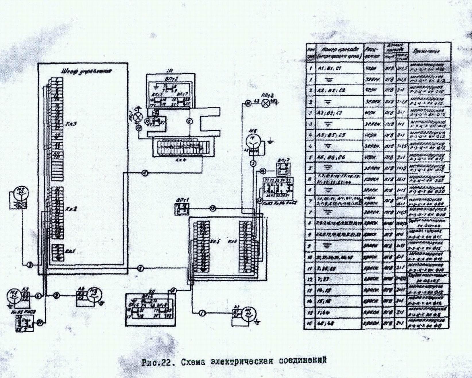 электрическая схема фрезерного станка