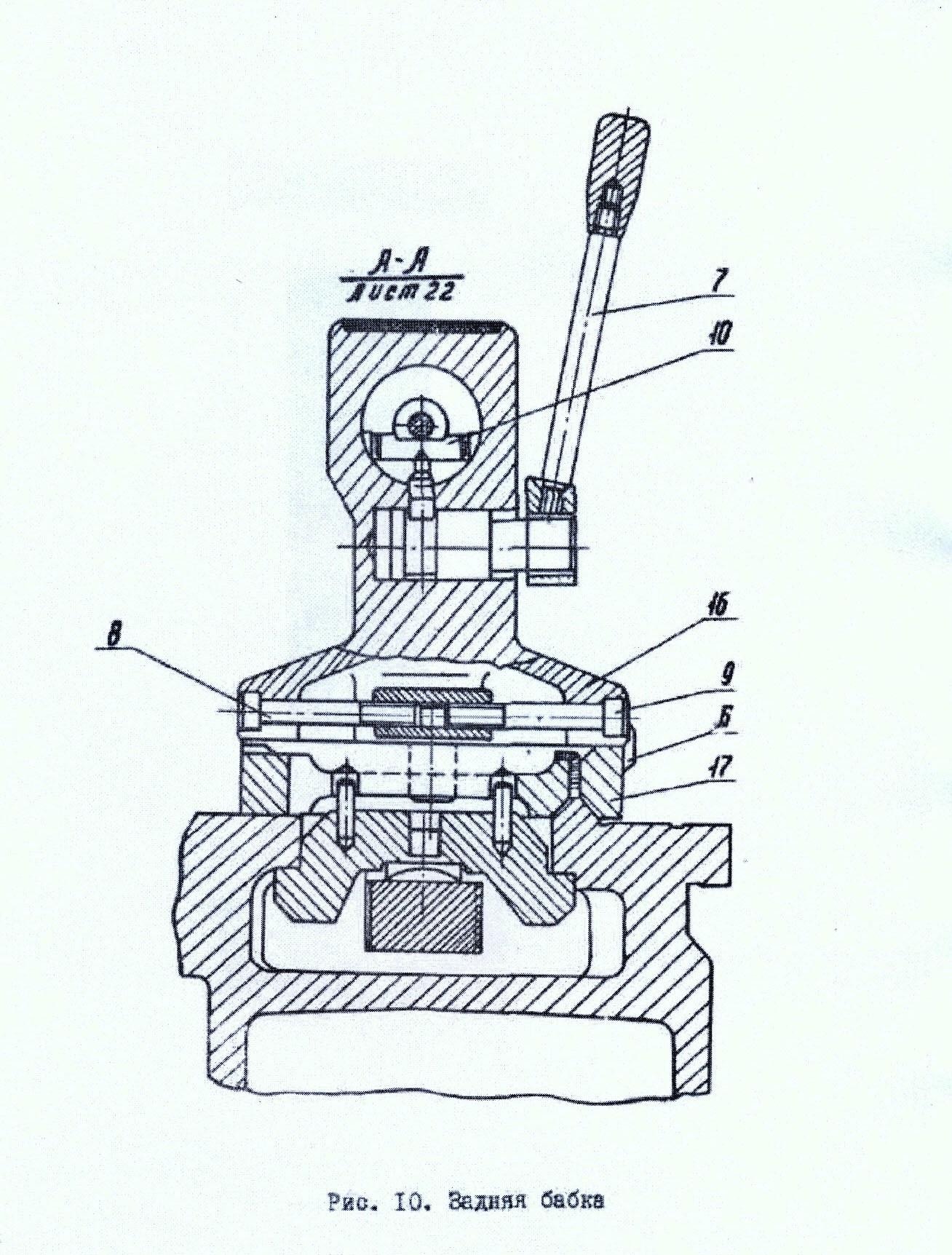 Задняя бабка на токарный станок схема