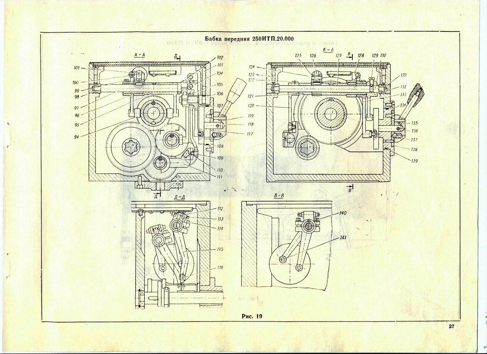 токарные станки схемы и ремонт